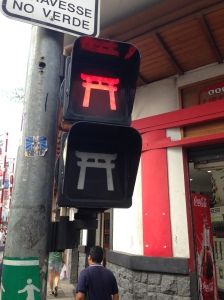 Pedestrian Stop Sign in Japanese Town